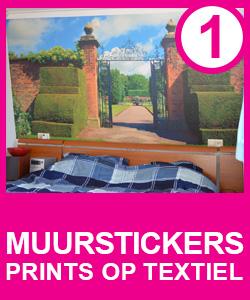 muurstickers_prints_textiel (1)